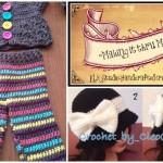 """Making it thru Monday"" Crochet Review #71"